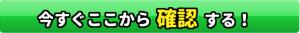 button_m